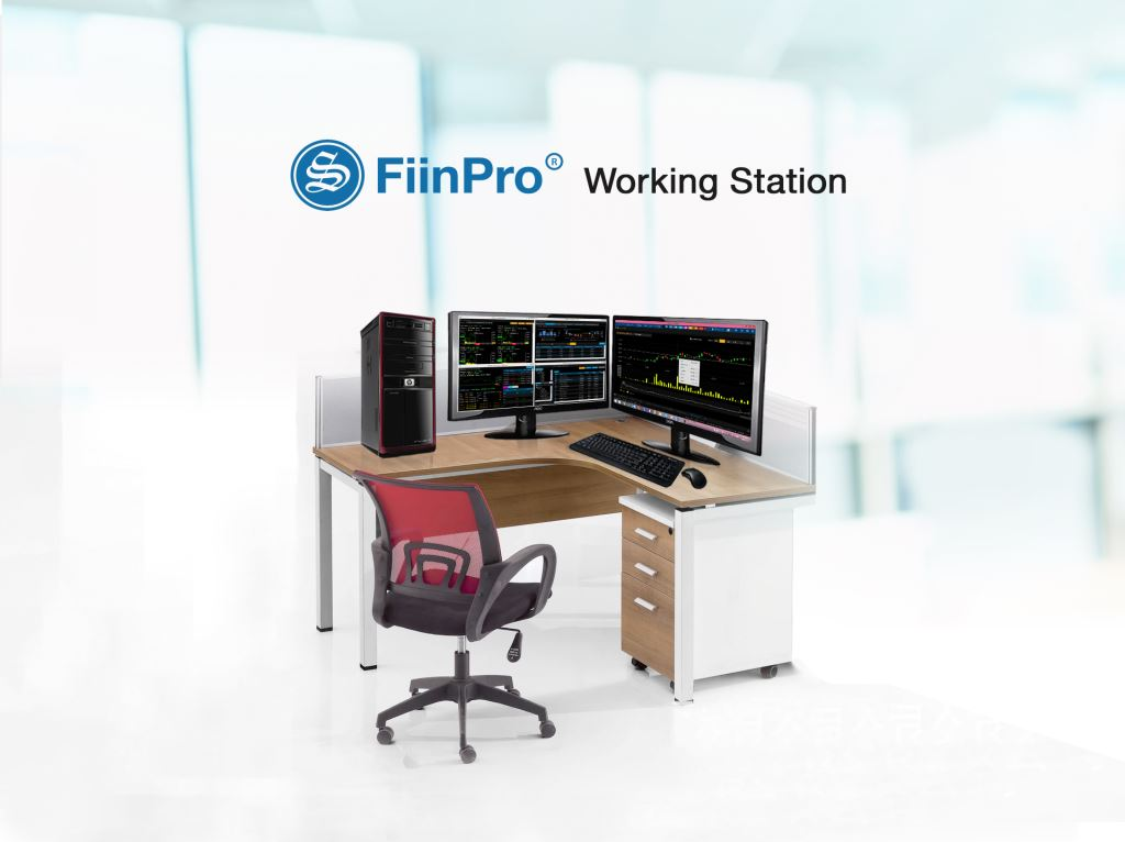 StoxPlus launches huge promotion for the FiinPro system's first birthday