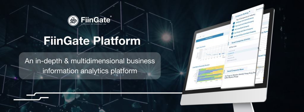 FiinGroup launches FiinGate - The first business information analysis platform in Vietnam